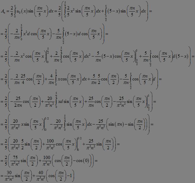 решебник смирнов уравнения математической физики